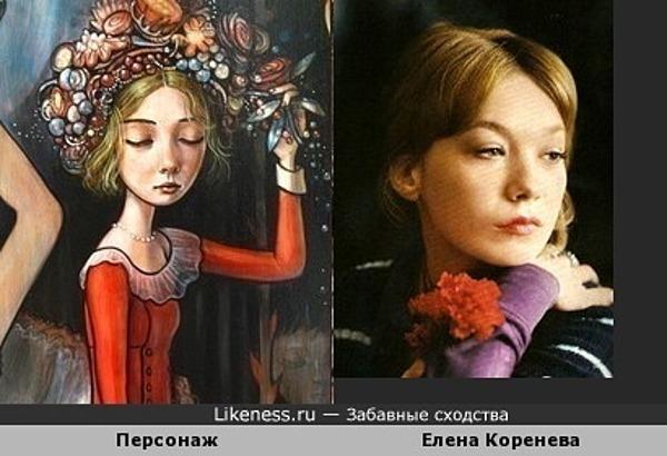 Девочка на рисунке Келли Виванко напомнила Елену Кореневу
