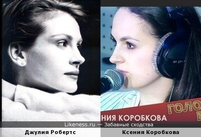 Ксения Коробкова напомнила Джулию Робертс