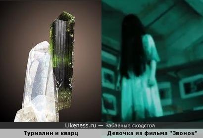 """Сочетание минералов напоминает девочку из фильма """"Звонок"""""""