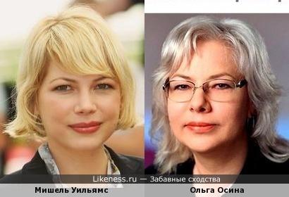 Врио гендиректора Почты России Ольга Осина напомнила Мишель Уильямс (и Елену Драпеко)