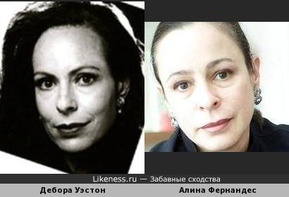 Дочь Фиделя Кастро Алина Фернандес и актриса Дебора Уэстон