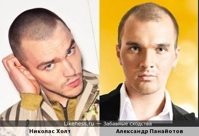 Николас Холт и Александр Панайотов