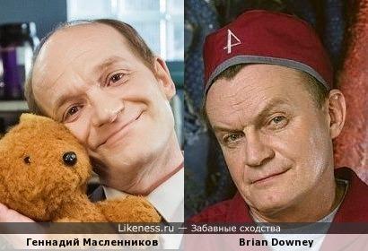 Геннадий Масленников = Brian Downey
