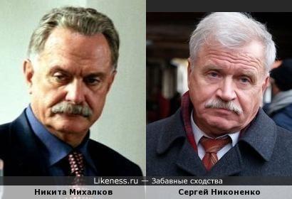 Здесь Михалков похож на Никоненко