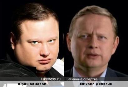 Шансонье Алмазов похож на Делягина без очков