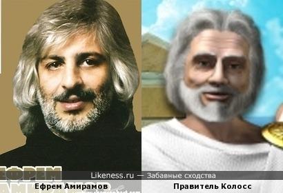 """Амирамов в игре """"Правитель Колосс"""""""