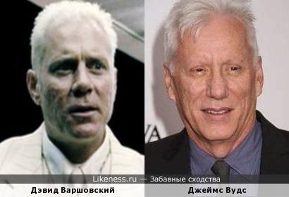 Дэвид Варшовский и Джеймс Вудс
