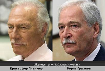 Кристофер Пламмер и Борис Грызлов