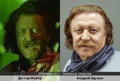 Дитер Майер и Андрей Щукин