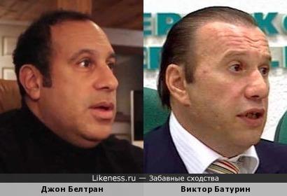 Джон Белтран и Виктор Батурин