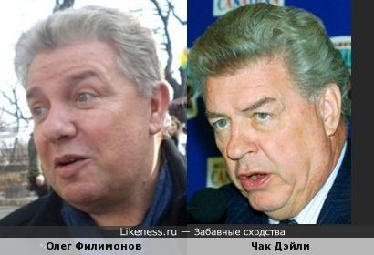 Олег Филимонов и Чак Дэйли