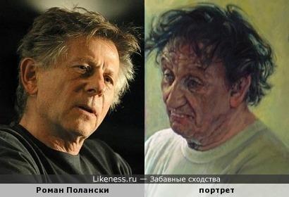 Роман Полански и портрет