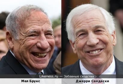 Мел Брукс и Джерри Сандаски