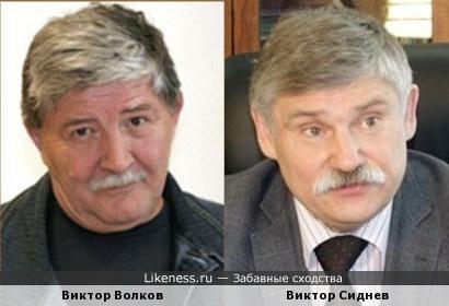 Виктор Волков и Виктор Сиднев