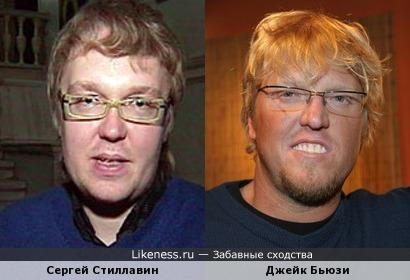 Сергей Стиллавин и Джейк Бьюзи
