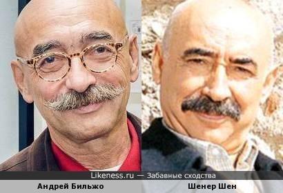 Андрей Бильжо и Шенер Шен