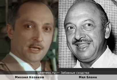 Михаил Козаков и Мел Бланк