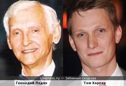 Геннадий Ледях и Том Харпер