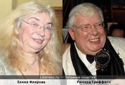Елена Флерова и Ричард Гриффитс