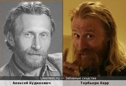 Алексей Кудинович и Торбьорн Харр