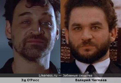 Эд О'Росс и Валерий Чигляев