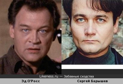Эд О'Росс и Сергей Барышев