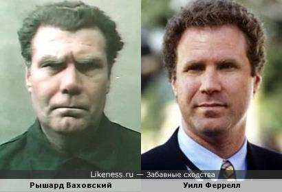 Рышард Ваховский и Уилл Феррелл
