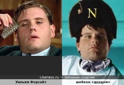 «Мы все глядим в Наполеоны»