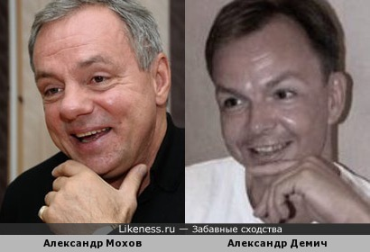 Александр Мохов м Александр Демич