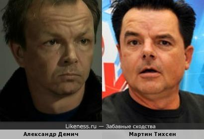 Александр Демич и Мартин Тихсен