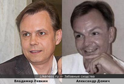Владимир Левкин и Александр Демич