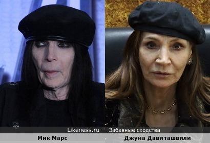 Мик Марс и Джуна Давиташвили