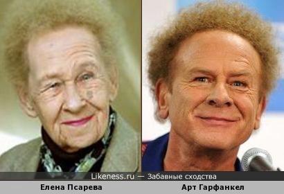 Елена Псарева и Арт Гарфанкел