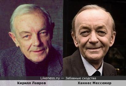 Кирилл Лавров и Ханнес Мессемер