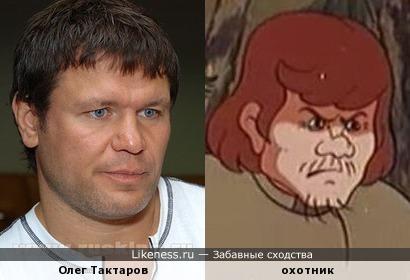 Олег Тактаров — охотник