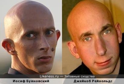 Иосиф Буяновский и Джейкоб Рейнольдс