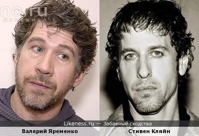 Валерий Яременко и Стивен Кляйн