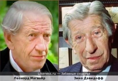 Леонард Магвайр и Зино Давидофф