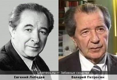 Евгений Лебедев и Валерий Петросян