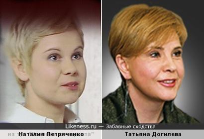 Наталия Петриченко и Татьяна Догилева