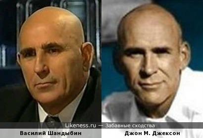 Василий Шандыбин и Джон М. Джексон