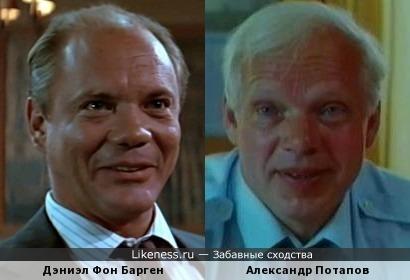 Дэниэл Фон Барген и Александр Потапов