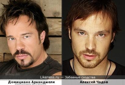 Домициано Арканджели и Алексей Чадов