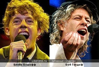 Блейк Бэшофф и Боб Гелдоф