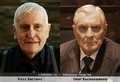 Росс Хиггинс и Олег Басилашвили