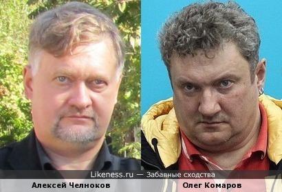 Алексей Челноков и Олег Комаров