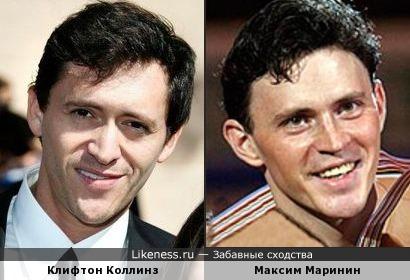Клифтон Коллинз и Максим Маринин