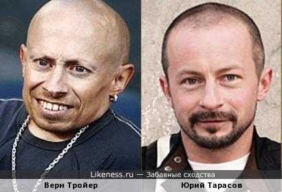 Верн Троцер и Юрий Тарасов
