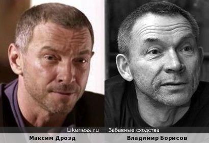 Максим Дрозд и Владимир Борисов