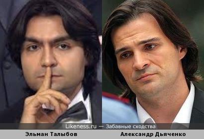 Эльман Талыбов и Александр Дьяченко